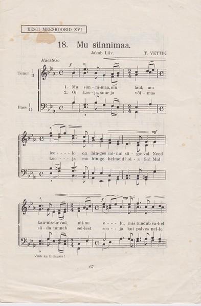 põhjamaa laul